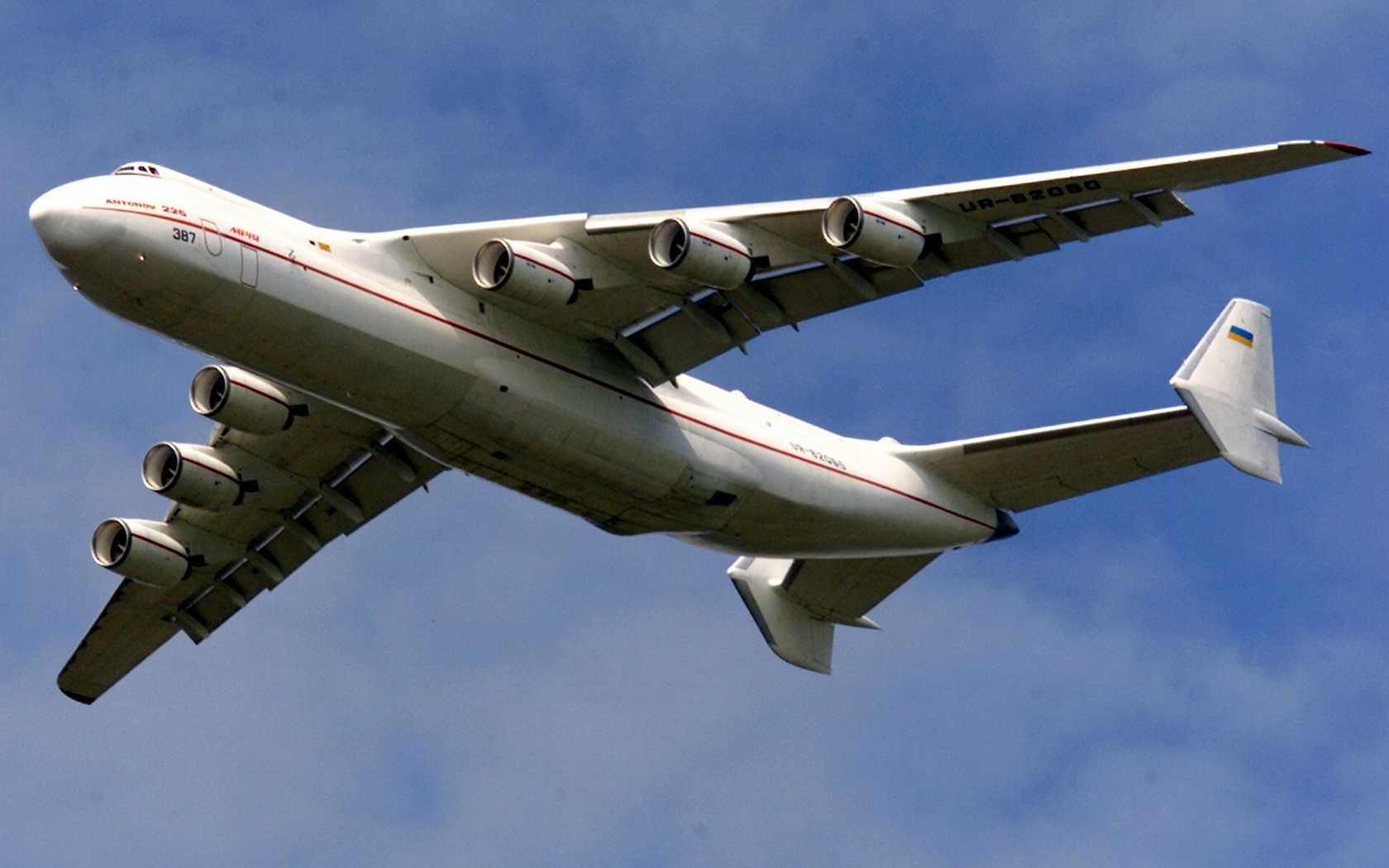 how to get a cargo plane