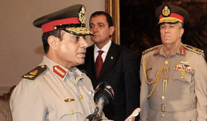 Former General Abdel-Fattah El-Sissi
