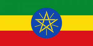 Flag of Ethiopia From Wikipedia
