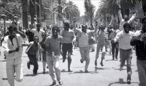 Eritrea Independence Freedom Photo Credit: Madota